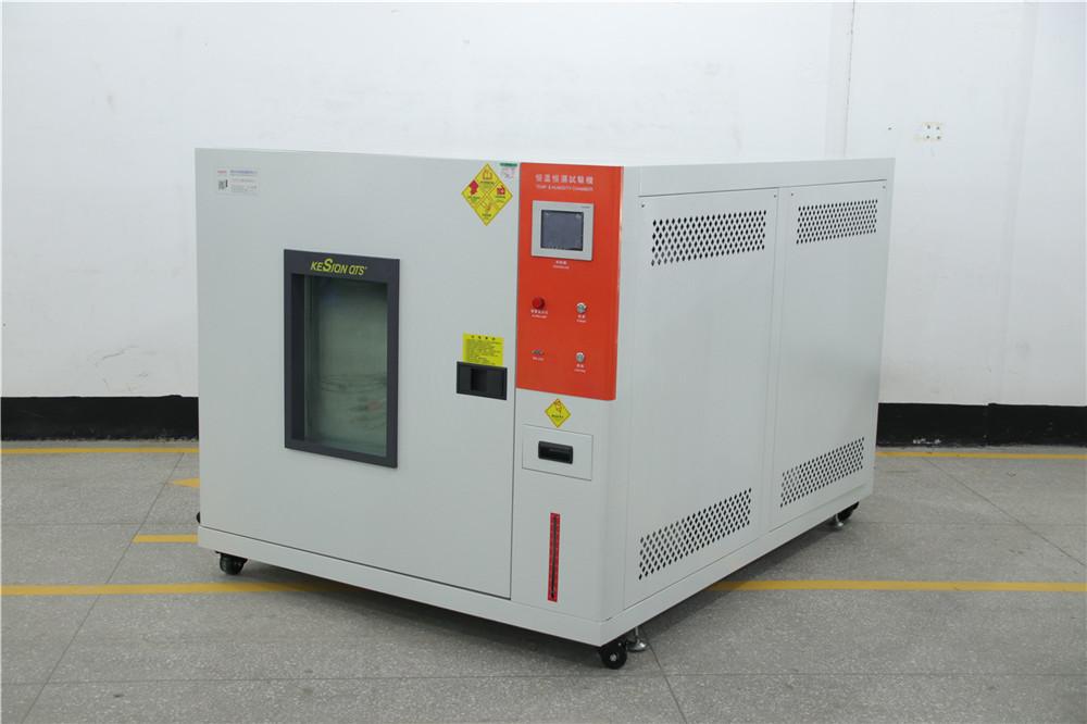 内蒙古恒温恒湿试验箱型号-高低温测试循环