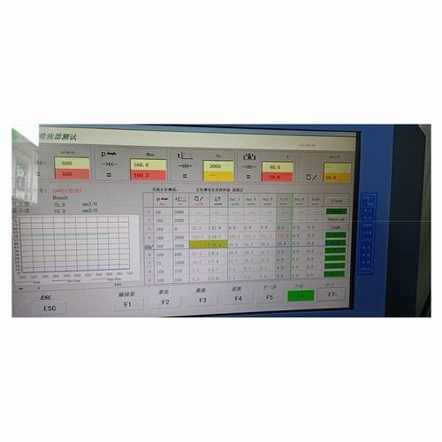 M11發動機噴油器專用試驗臺 東康噴油器油嘴閥組件