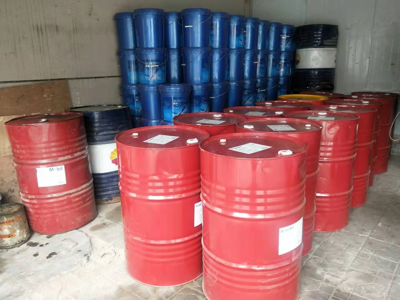 榆林润滑油代理商-宁夏回族自治区口碑好的润滑油品牌