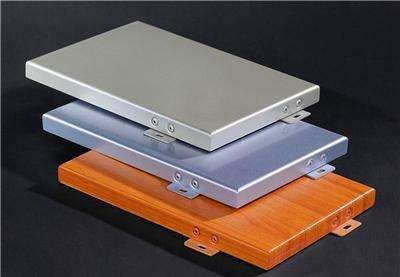 山东铝单板-潍坊供应质量硬的铝单板