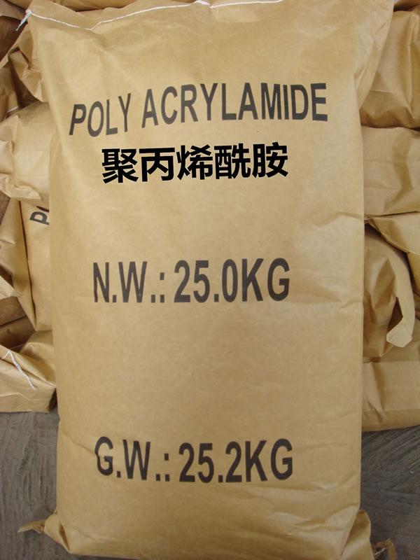 中國聚丙烯酰胺_山東哪里買有品質的聚丙烯酰胺