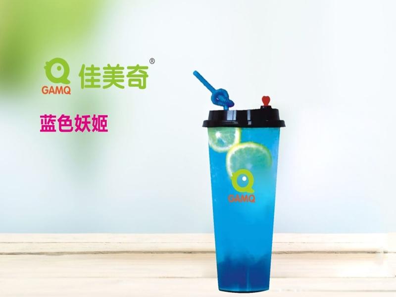 周口饮品加盟费用-郑州市靠谱的饮品加盟