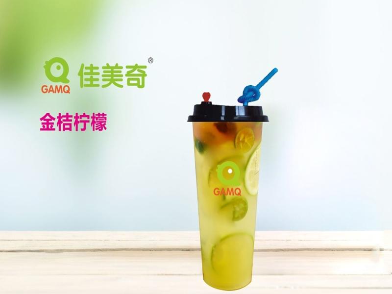 奶茶加盟优势-郑州市信誉好的饮品加盟