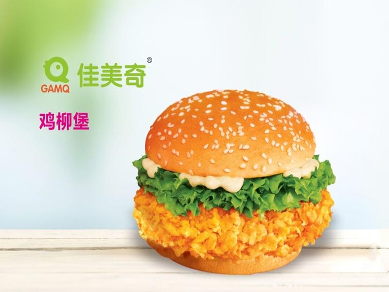 汉堡加盟优势-郑州汉堡加盟公司