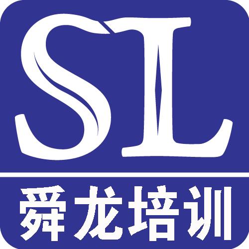 余姚興華教育科技有限公司