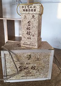 的麥秸稈包裝-宏橋秸稈科技_專業的麥秸稈包裝供應商