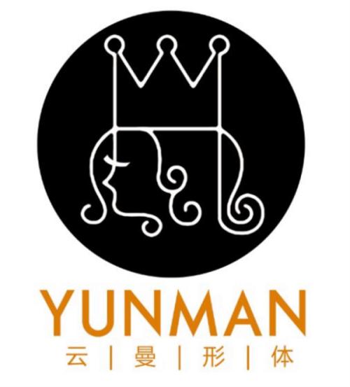 煙臺市云曼形象設計有限公司