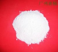易分解型磁粉粘结剂SH-C800