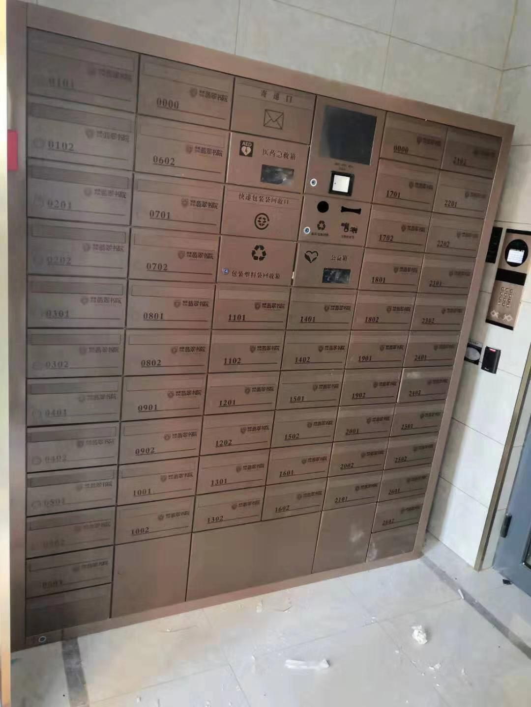 孵化器智能信报箱-宝山软件园智能信报箱哪家好