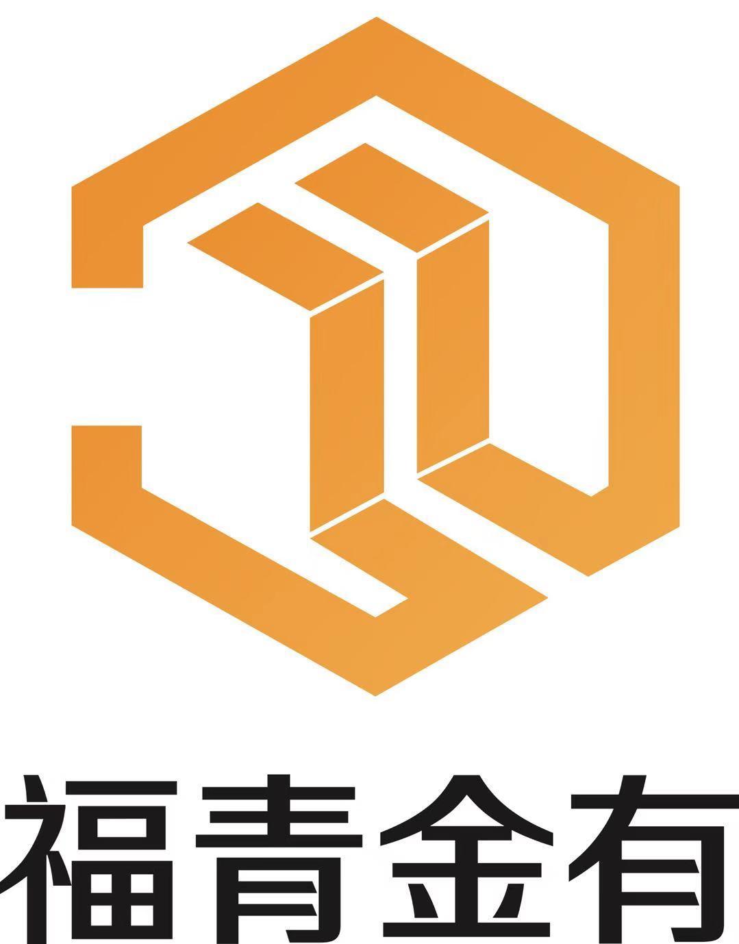 青岛福青机电设备有限公司