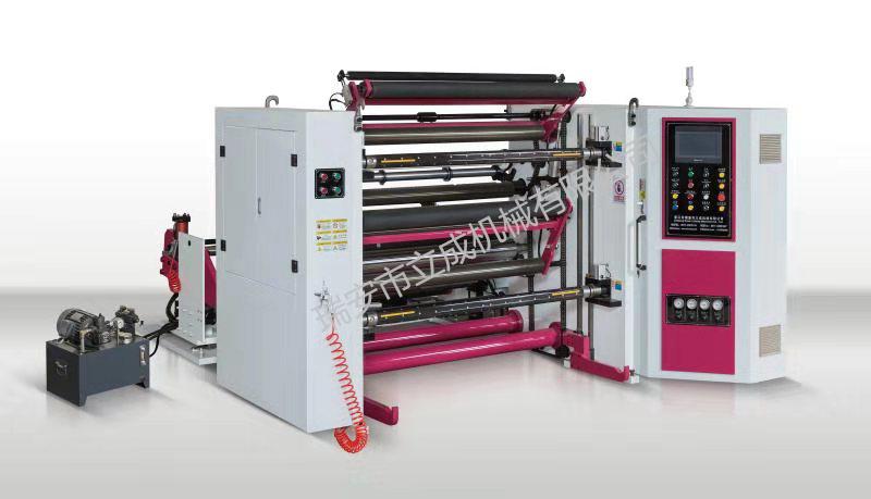 耐用的自動分切機-想買耐用的臥式高速分切機-就來立成機械