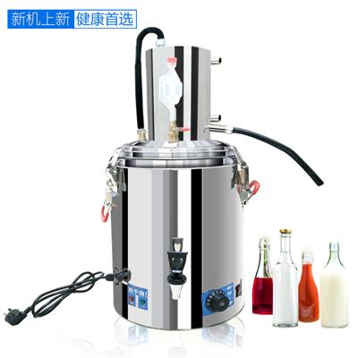 河南釀酒設備-商用釀酒設備-批發廠家