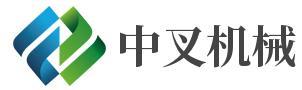 海南中叉机械设备有限公司