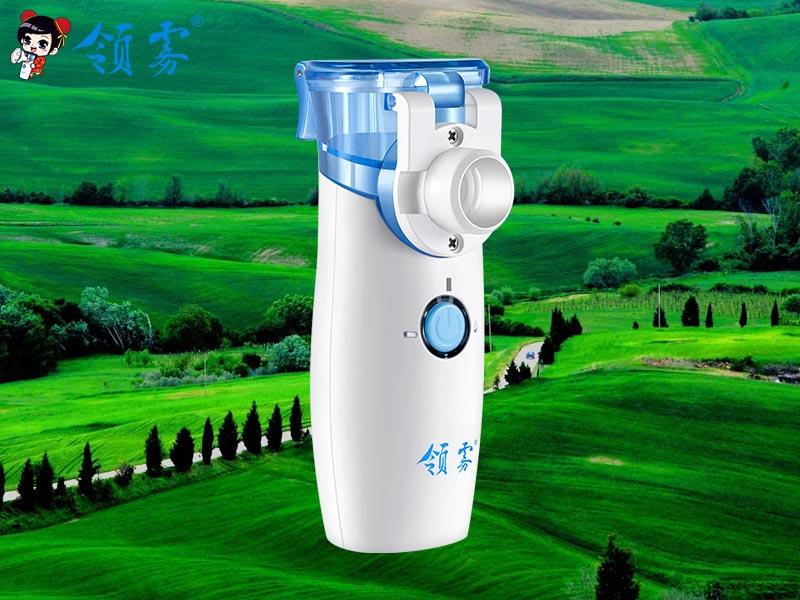 福州霧化器|江蘇好的便攜式手持霧化器供應