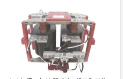 日本SAO左尾變流器-SAO左尾變壓器供應商