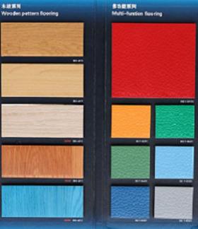 场馆运动地板价格|实惠的场馆运动地板品牌推荐