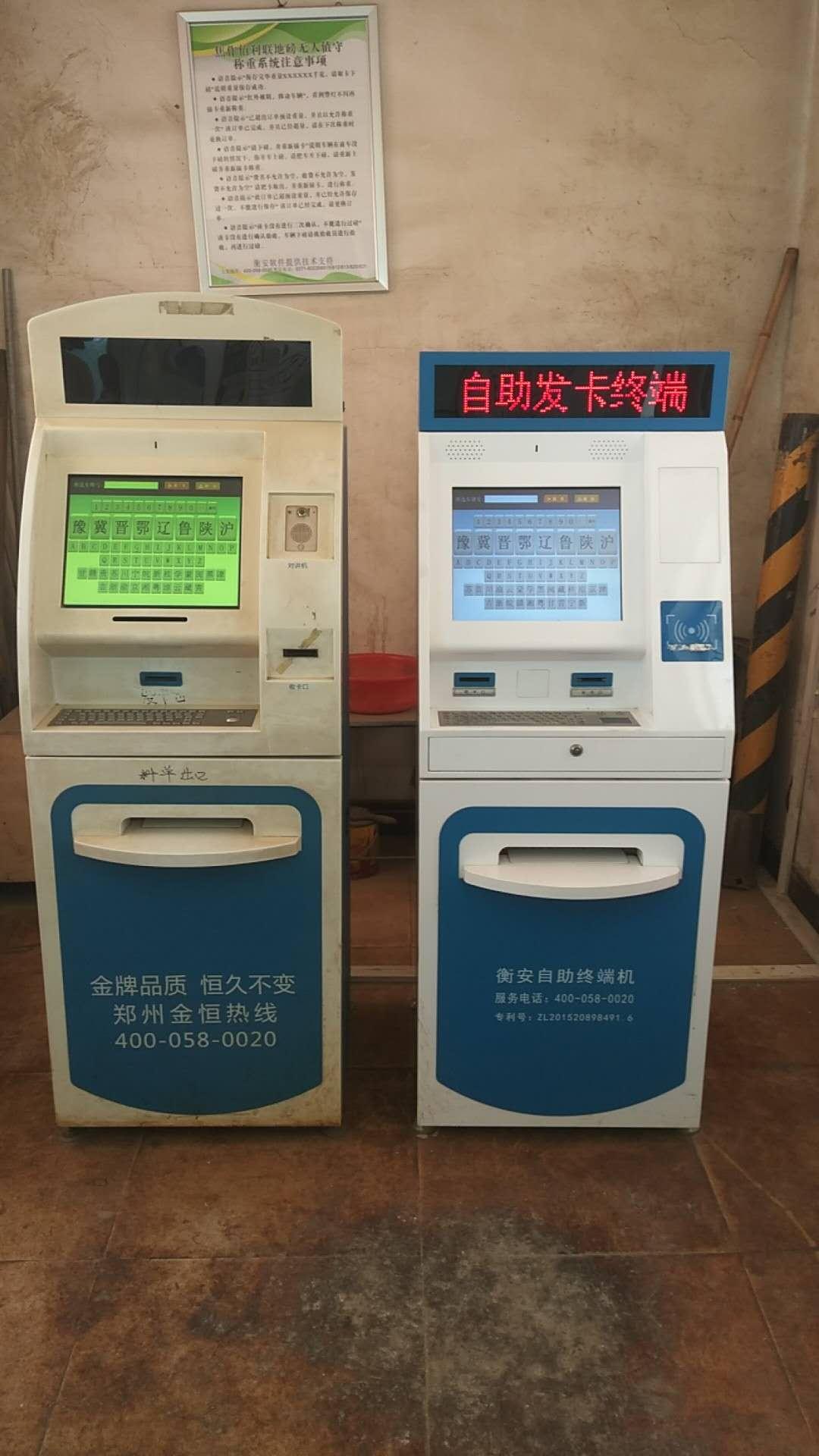 磅房称重软件-口碑好的磅房软件郑州哪里有售