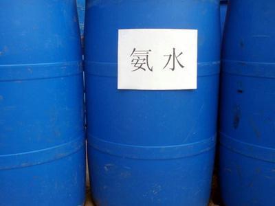 氨水廠家-南化股份供應氨水