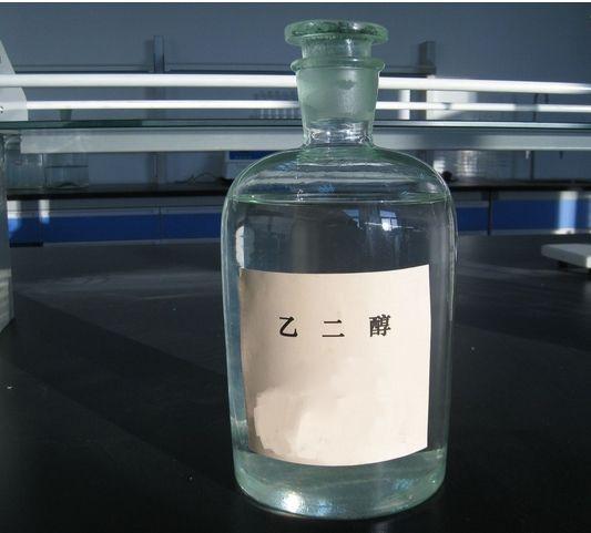 乙二醇厂家-河北实惠的乙二醇-供应