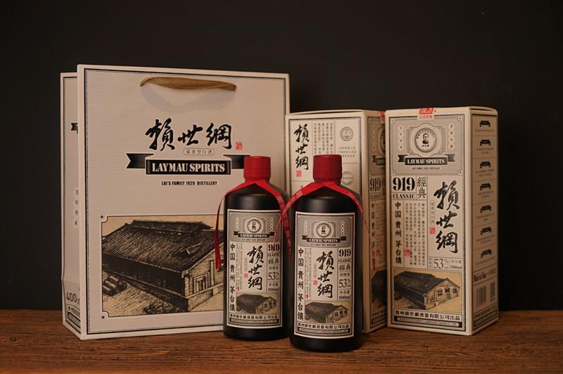 賴世綱醬香型白酒找哪家價格實惠-廈門昱坤弘商貿有限公司