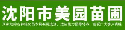 广西南宁领略文化传播有限公司