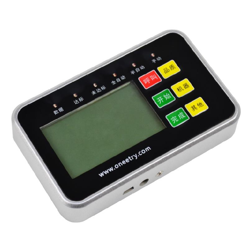 電子工票機供貨廠家-廣東物超所值的ET300S工位機供應