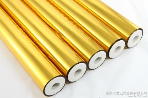 深圳价格优惠的广东颜料箔供应
