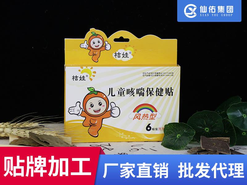 膏药生产厂家-实惠的小儿贴贴牌-小儿贴贴牌专业定制生产