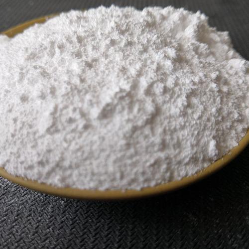 氧化鎂粉哪家好-葫蘆島氧化鎂粉-錦州氧化鎂粉