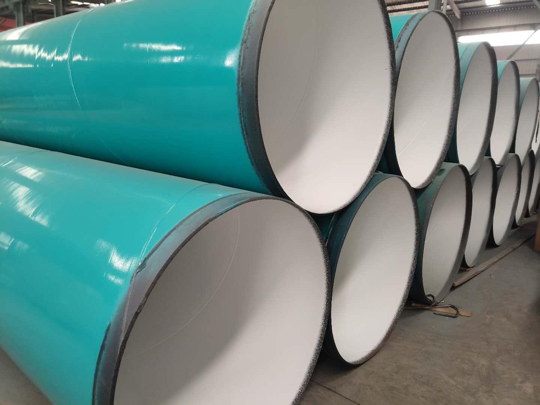 涂塑钢管市场价格-河北省优良的给排水涂塑钢管服务商