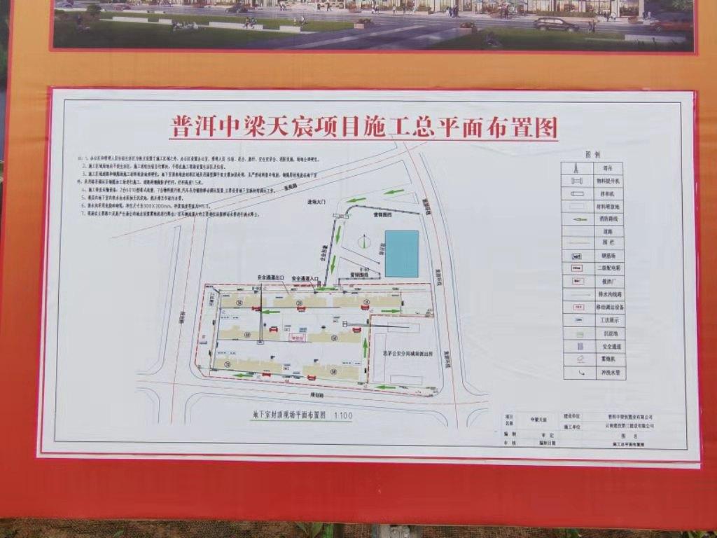 普洱北|云南具有良好口碑的房地產中介公司