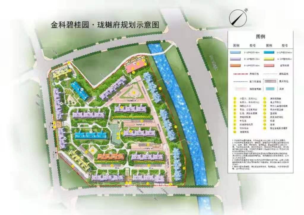 小區-有保障的房地產中介推薦