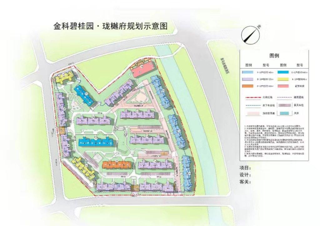 茶马古道-云南服务周到的房地产中介哪里有