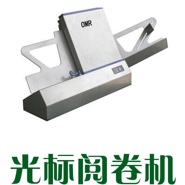 鄭州光標閱卷機|云微信息提供優良的貴陽網上閱卷