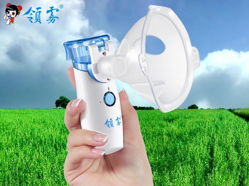 手持式霧化器制造公司_常州正元醫療科技高質量的微網靜音霧化器出售