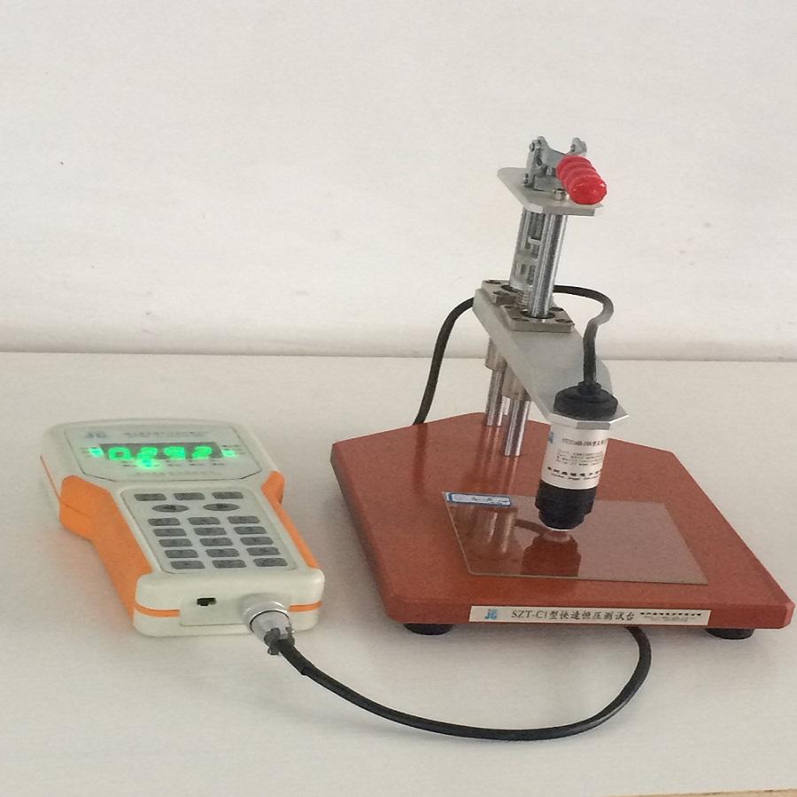浙江精密的便携式方块电阻测试仪-供应苏州高性价M3手持式四探针方块电阻电阻率测试仪