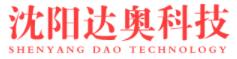 沈陽達奧科技有限公司