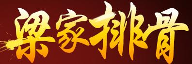 北京久牛科技有限公司