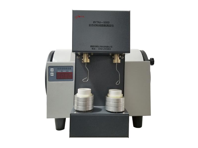粘結指數測定儀廠家-供應鶴壁優惠的粘結指數測定儀