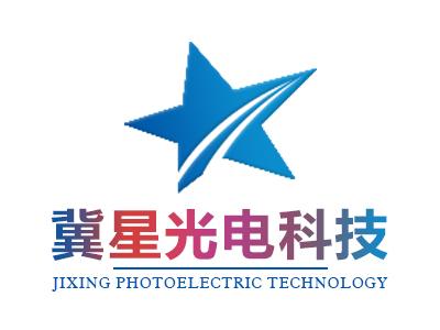 甘肃冀星光电科技有限公司