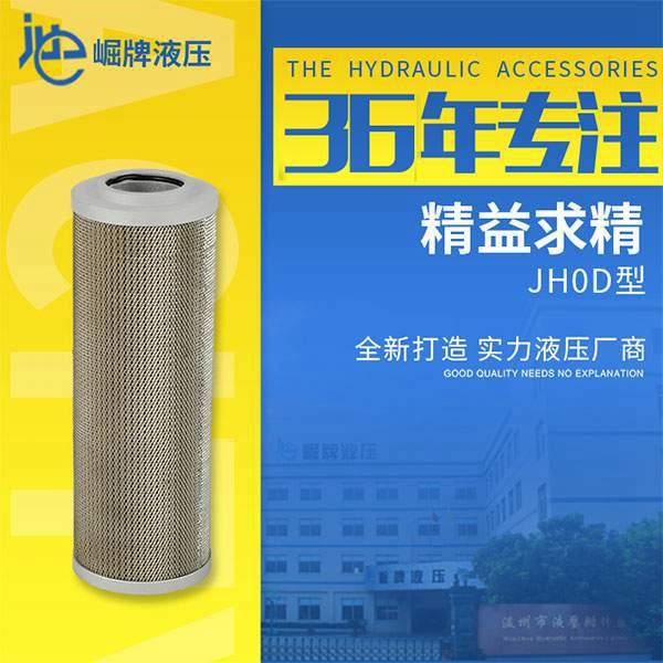 泰順定制過濾器-供應浙江實惠的SRFA型雙筒回油過濾器