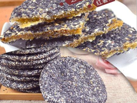 厂家直销芝麻饼龙8app客户端下载特产零食龙8国long8芝麻饼多种口味