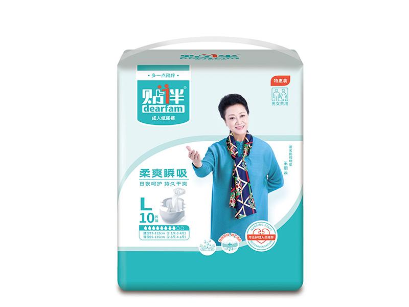 贴伴有招商吗-贴伴科技供应价位合理的贴伴纸尿裤