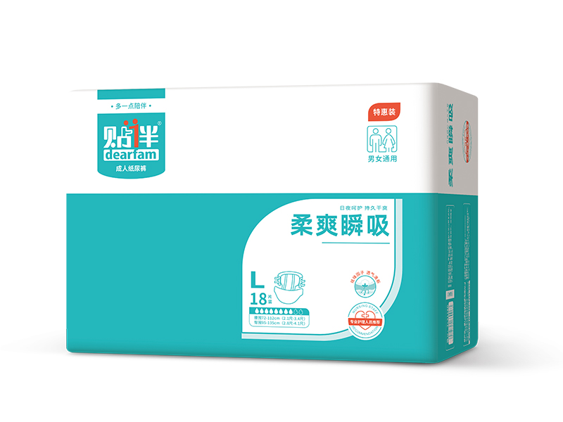 贴伴成人纸尿裤-供销划算的贴伴纸尿裤