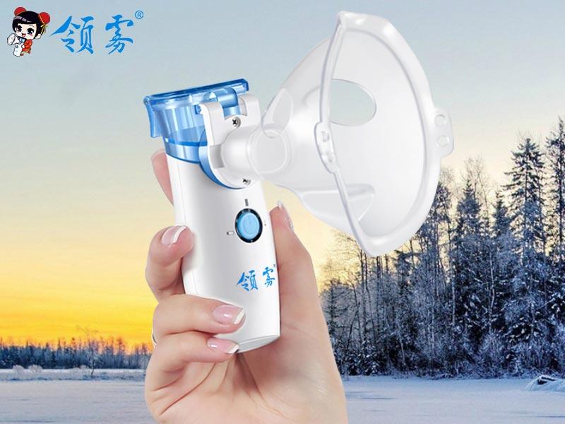 株洲手持式雾化器-常州质量好的儿童医用雾化器出售