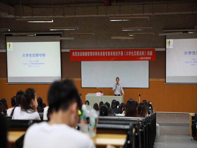 中国婚姻管理师如何考——中国婚姻管理学院