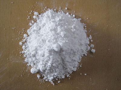 电热管填充氧化镁粉哪家有-大连电热管填充氧化镁粉