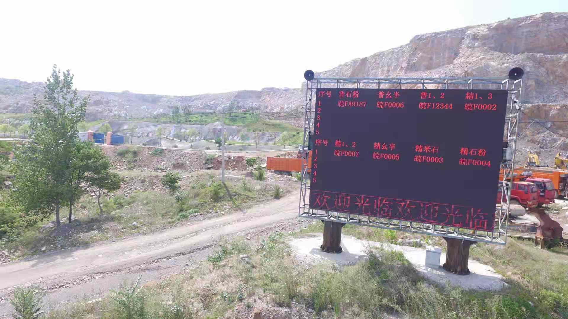 粮食收购电子地磅称重软件-郑州哪里有优惠的粮食收购系统供应