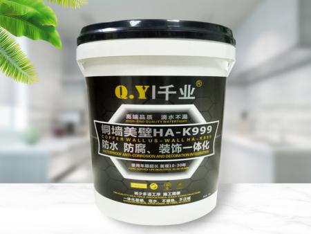室内墙面防水涂料-实用的室内墙面防水涂料推荐