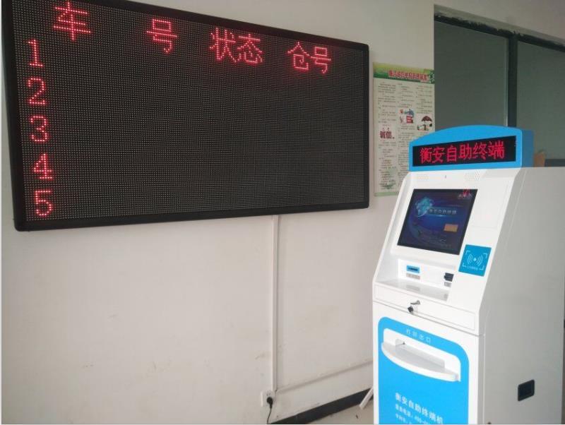鄭州哪里有高質量的水泥廠地磅監控系統供應